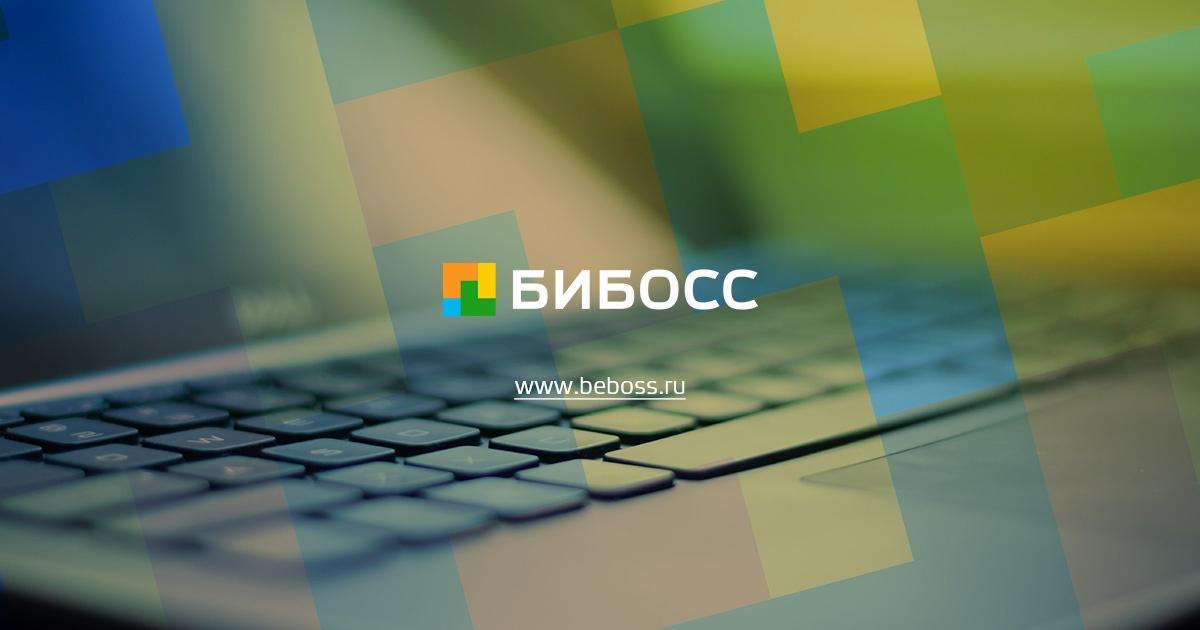 (c) Beboss.ru