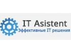 Сервисный компьютерный центр IT Asistent