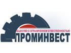 ООО «ПРОМИНВЕСТ»