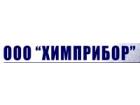 ООО НПО Химприбор