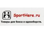 Sporthere. ru