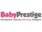 BabyPrestige. ru