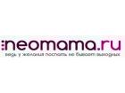 neomama