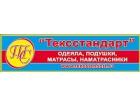 """интернет-магазин """"Тексстандарт"""""""