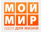 """Интернет-магазин """"Мой мир"""""""