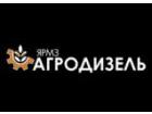 ООО «Агродизелькомплект»