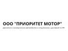 """ООО """"Приоритет Мотор"""""""