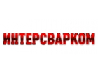 "ООО ""Интерсварком"""
