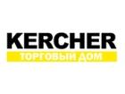 Интернет-магазин Весь Kercher