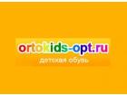 """Компания """"Ortokids"""""""