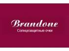 "Компания ""Brandone"""