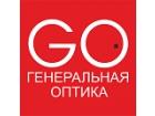 """Компания ООО """"Генеральная Оптика"""""""