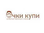 "Интернет-магазин ""Очки купи"""