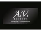 Кожгалантерейная фабрика «A.V.FACTORY»