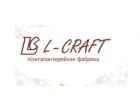 Кожгалантерейная фабрика L-Craft