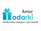 Amurpodarki