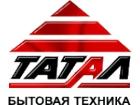 Татал