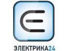 Электрика24