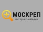 МОСКРЕП