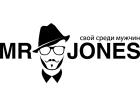 MR JONES мужские украшения оптом от производителя