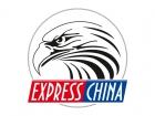 Express China
