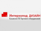 ООО Интерхолод Дизайн