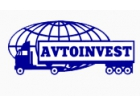 АВТОИНВЕСТ-Доставка импортных товаров, таможенная очистка