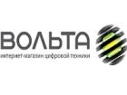 Volta - цифровая техника