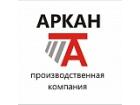 ООО АрКАн
