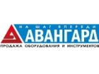 ООО «АВАНГАРД» ТД
