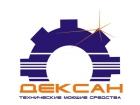 ООО «ДЕКСАН» - производство технических моющих средств собственной разработки