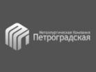 Петроградская Металлургическая Компания