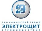 """ЗАО """"Самарский завод """"Электрощит""""-Стройиндустрия"""""""
