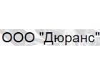 ООО Дюранс