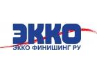 """ООО """"ЭККО Финишинг ру"""""""