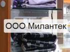 ООО Милантек