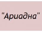 ООО Ариадна