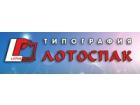 ООО «ЛОТОСПАК»