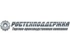 Ростехподдержка - конвейерное оборудование и комплектующие
