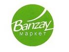 Банзай-маркет торгово-сервисная компания
