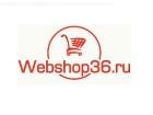 "Интернет-магазин ""WebShop36.ru"""