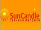 Свечная фабрика Suncandle