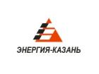 ООО «Энергия-Казань»