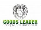 Goods Leader