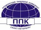 ООО Приморский пищевой комбинат