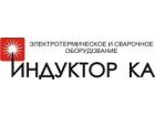 Индуктор КА, ООО