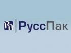 Компания «РуссПак»