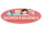 Бэйбинг - интернет-магазин товаров для детей