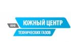 ООО «Южный Центр Технических Газов»