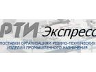 """ООО """"РТИ Экспресс"""""""